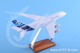 汕头飞机模型A380原型机27cm合金模型