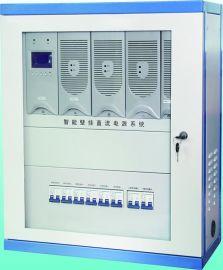微型直流电源壁挂电源系统