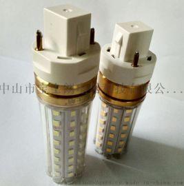 LED插拔管_G24插拔管_插拔管节能灯_插拔管