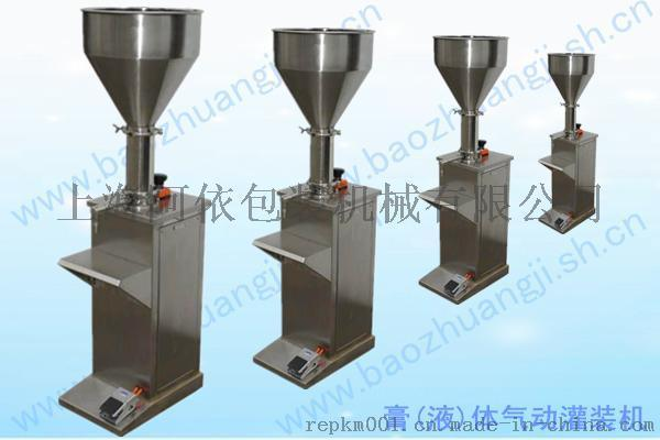 上海膏霜灌裝機 定製灌裝機
