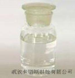 白電油生產廠家/優質工業清洗油