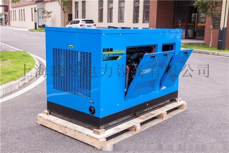 400a三相箱體式柴油焊機