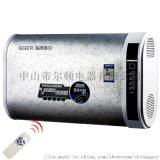 供应德国海德格尔高端磁能热水器2KW储水式超薄安全