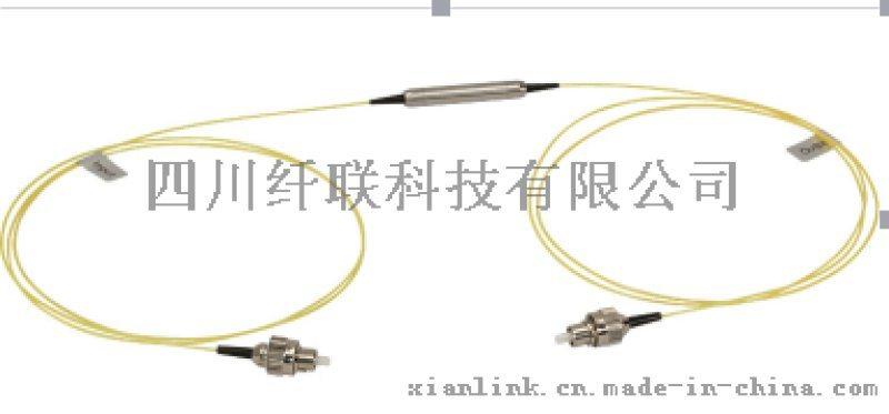 上海供應光纖FP濾波器 光纖標準具 C 波段80nmXL-FP-C