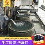 找厂家定做家用泡澡沐浴缸 韩式 日式泡澡水缸