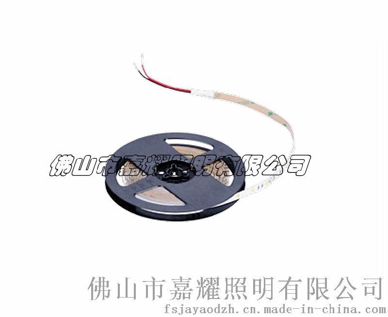 飞利浦LS155S系列明皓24VLED灯带 5米装