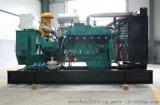 潍柴斯太尔100kw燃气发电机组 天然气发电机厂家