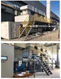 废气处理催化燃烧设备  在线监测设备 OEM代工