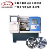 全自动汽车轮毂拉丝机  汽修厂轮毂表面修复设备