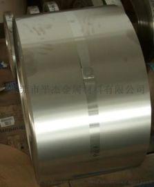 潮州304不锈钢拉丝面带供应商直销 201不锈钢抛光带价格表