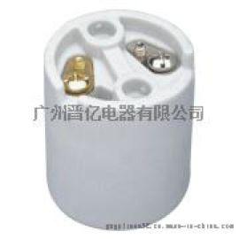 美规UL认证E26陶瓷灯座螺口瓷灯头环保SGS