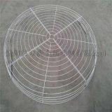 學校宿舍1.2m1.4m三葉吊扇保護鋼絲網罩