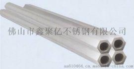 广东佛山【316不锈钢六角管】东莞耐腐蚀六角圆管