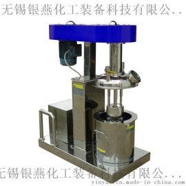液压升降篮式研磨机 磨砂机