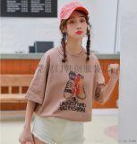 2019新款纯棉T恤女装哪里有低价韩版T恤几元