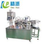 液體膠灌裝旋蓋機,全自動文具膠水灌裝機
