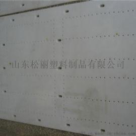 供应耐冲压超高分子量聚乙烯板自润滑upe塑料板