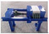 千斤頂壓壓濾機