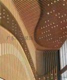 大型工程木纹吊顶铝方通装饰材料