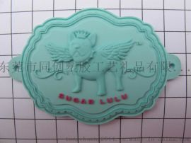 矽利康硅胶胶章商标,狗牌硅胶箱包胶标定制
