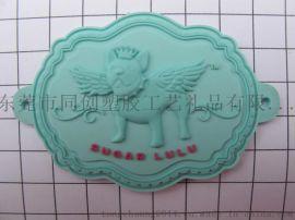 矽利康硅膠膠章商標,狗牌硅膠箱包膠標定制