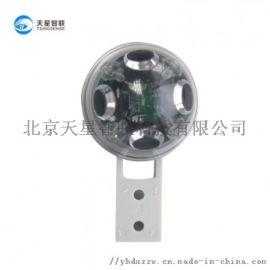 光学雨量传感器RS-100自动雨量计降雨测量仪器