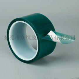 耐酸碱保护膜 绿色硅胶带 pet高温绿胶