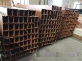 異形鋁方通開模具 不規則鋁方通來圖定做