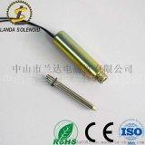 兰达厂家直销推拉式圆管电磁铁直流YU1451