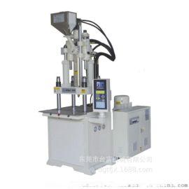 立式标准注塑机