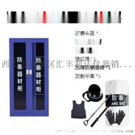 西安防爆器材柜全套工具13772489292
