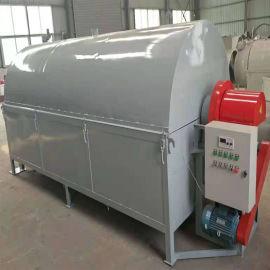 电加热鸡粪烘干机 化工污泥不锈钢滚筒烘干机