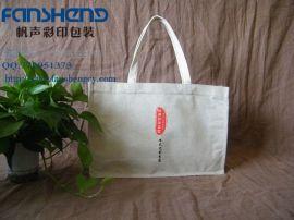 暑假补习班宣传手提袋 礼品包装袋