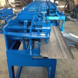 冷弯成型机 仓储货架立柱成型生产线 金属成型设备