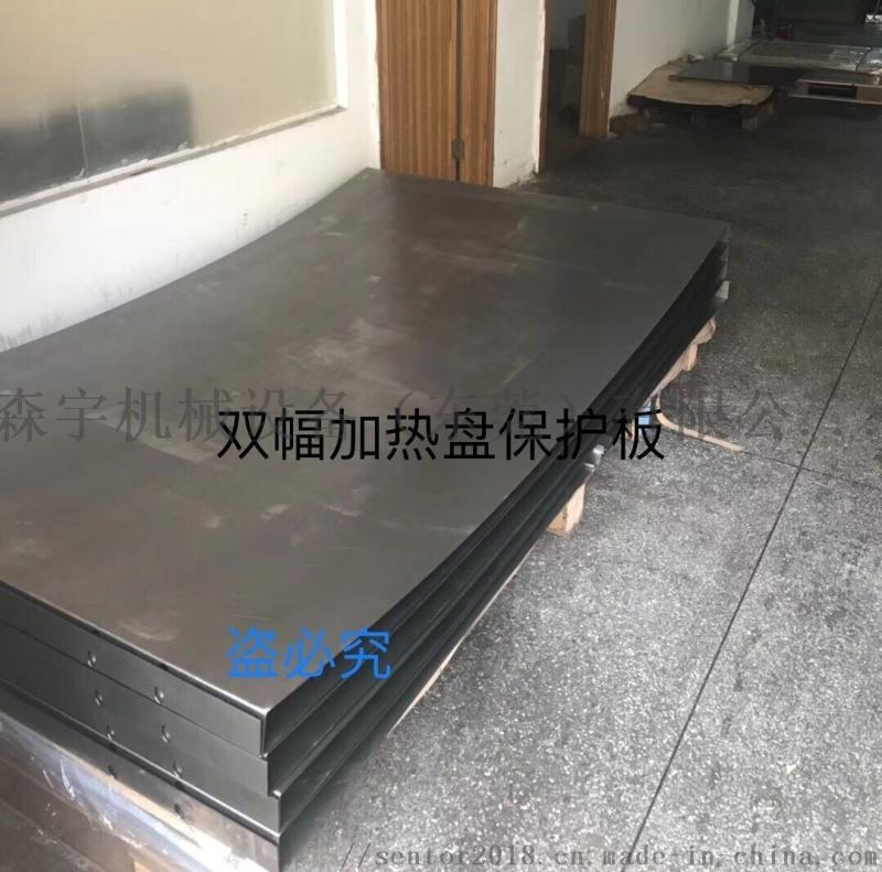 TL1200加热保护板