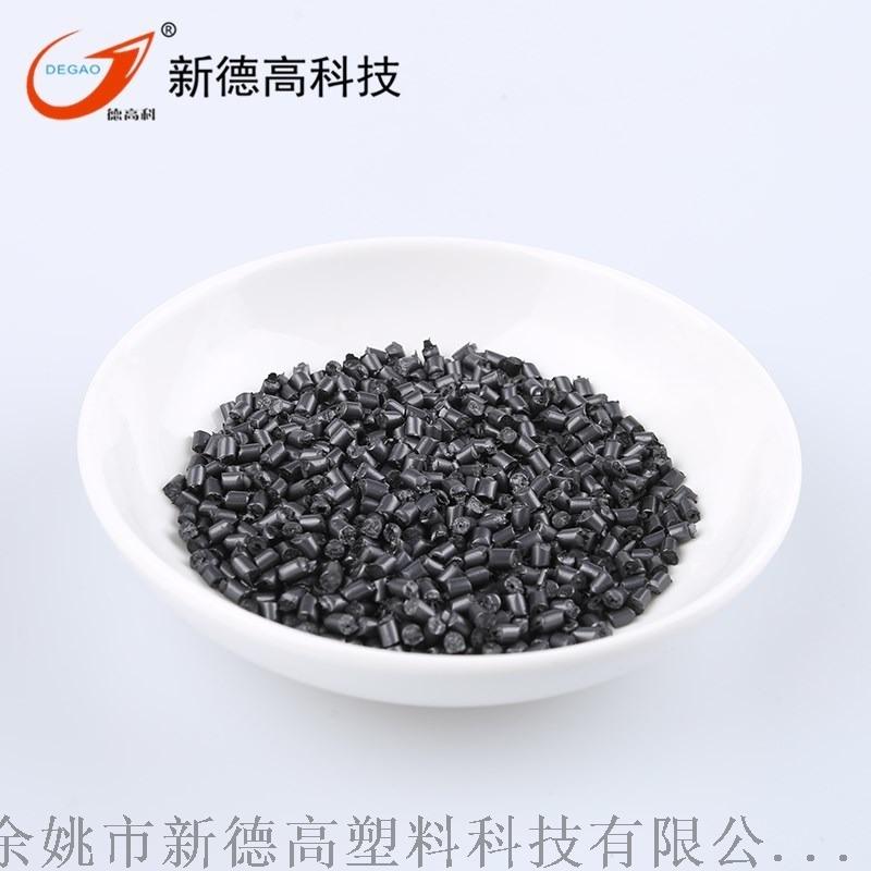 供应PA66二**化钼耐磨塑料,纺织配件专用PA