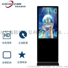 山東廣告機廠家供應濟南青島立式網路版廣告機