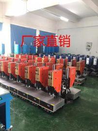 惠州超声波塑胶模具、惠州塑胶焊接模具