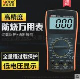 VC830L 勝利數位萬用表 手持式