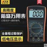 VC830L 胜利数字万用表 手持式