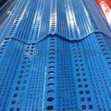 蘇州水泥廠防風抑塵網 防風抑塵實地安裝