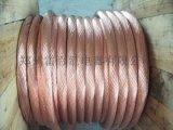 铜包钢铜绞线 防雷工程接地铜绞线 裸铜绞线量大从优