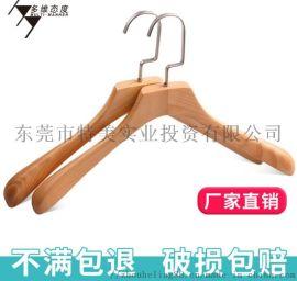东莞特美K667松木女装木质衣架服装店专用衣架