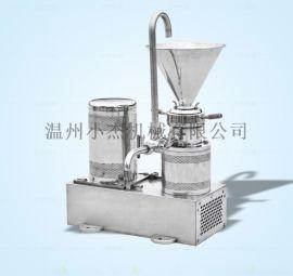 胶体磨 厂家供应不锈钢胶体磨 分体式胶体磨