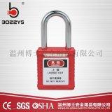 博士安全挂锁上锁挂牌LOTO安全锁具