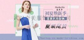 慕芭莎当季流行色系真丝连衣裙品牌女装