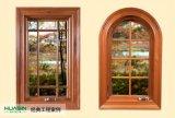 华兴168系列铝包木美式摇臂窗  开启灵活 可任意位置固定