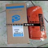 新款唐纳森p164348液压滤芯p173789液压滤芯价格
