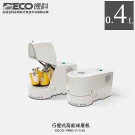"DECO德科 四罐实验室行星式球磨机""DECO-PBM-V-0.4L"""