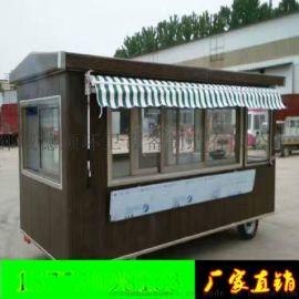 电动四轮早餐车 多功能流动美食小吃车
